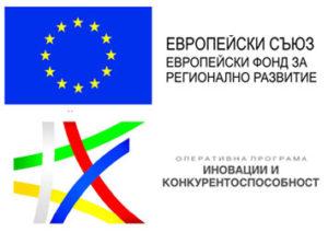 евро програма